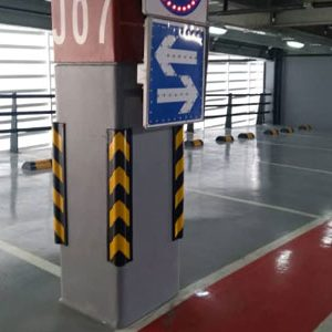 تجهیزات پارکینگ
