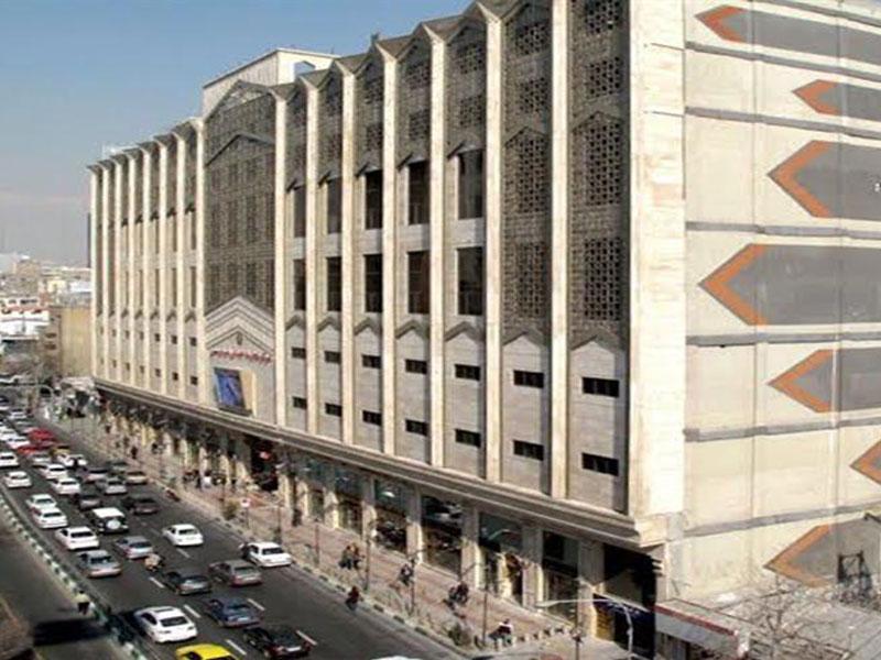 مرکز تجارت جهانی