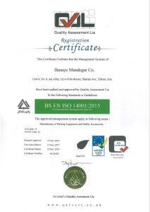 گواهینامه ISO 2015 شرکت بنای ماندگار