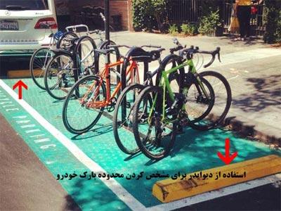 مسیر شهری دوچرخه